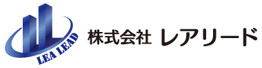 株式会社レアリード|不動産売買・管理・建築・リフォーム・資産運用・コンサルティング
